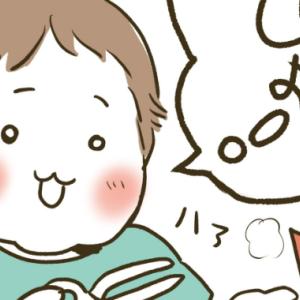 【漫画】子どもの成長による犠牲
