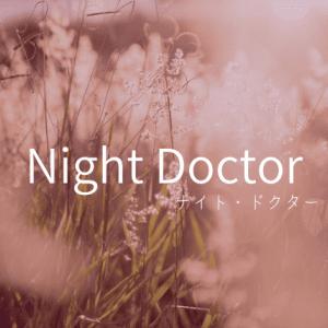 ナイト・ドクター 衣装 11話(最終回)【真矢みき着用 ワンピース/スーツ】
