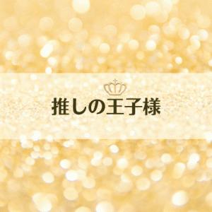 推しの王子様 衣装 9話【比嘉愛未・佐野ひなこ・徳永えり・白石聖着用 ピアス/ブラウス/バッグ他】