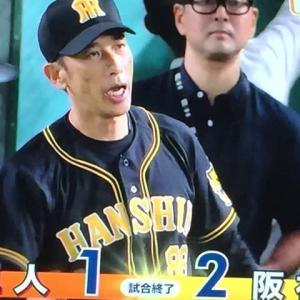 巨人対阪神阪神勝利した