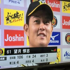 阪神タイガース3連勝おめでとう