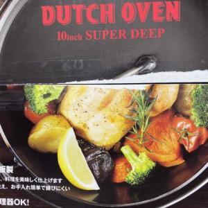 ユニフレームのダッチオーブンは家でも活躍できるのか?