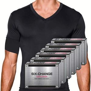 【シックスチェンジ】着るだけの強力加圧シャツ!毎日運動の時間取れない方にオススメ。