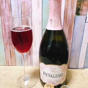 これ一本でパーティーが華やかに!安価で飲みやすく美味しいスパークリング赤ワイン!