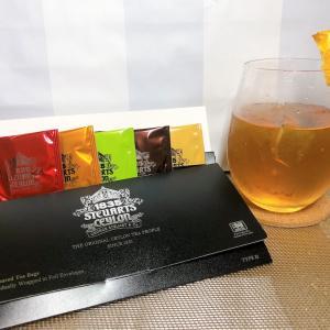 【JAL&ANA御用達の紅茶】実は大学生でも手の届く、最高に美味しい紅茶を紹介します。