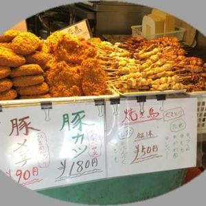 激安な惣菜店_かざま