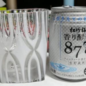 松竹梅 香り酵母877
