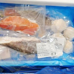 みやぎのお魚キャンペーンプレゼント いたたきました(^_^)