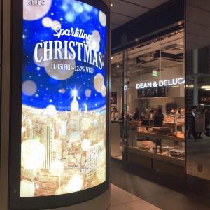 【足立佑介東京日記】品川駅でクリスマスキャンペーン