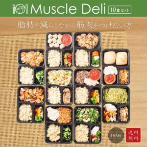 【筋肉に最高の栄養を】マッスルデリって知ってます?【筋トレ】