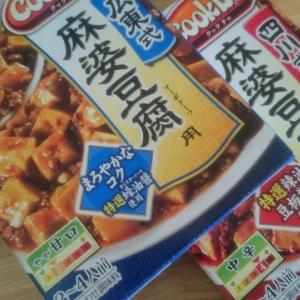 CookDoの辛い麻婆豆腐を所望するオッサン