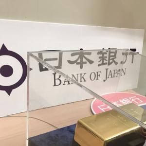 親子で日本銀行を見学
