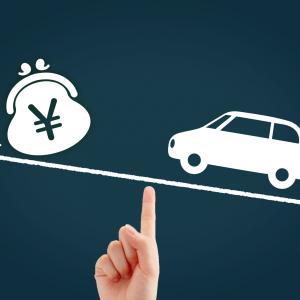 とにかく手軽に車を売りたい!個人情報を業者に漏らさず売りたい。