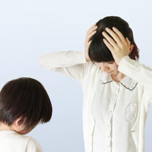 子育て中、イライラして子供に八つ当たり、自己嫌悪から立ち直るには