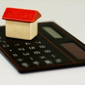 住宅ローンが残る不動産が売れないのは何故?どうすれば売れるのか?