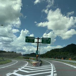 姫路市から天橋立の付近へ