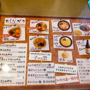 札幌で食べる初めての岡山ラーメンのお味は? 「岡山らぁめん 心太」