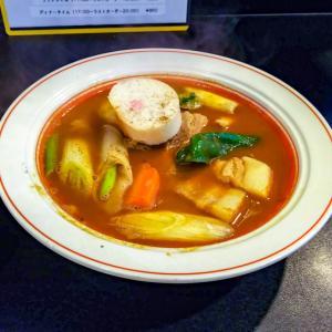「令和」の初スープカレーは5/1オープンの店