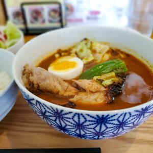 お得な「スープカレー定食」で猛暑をのりきれ!(スープカレー34)