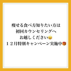 【年末年始 休業日のお知らせ】