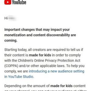 YouTubeから何かきた