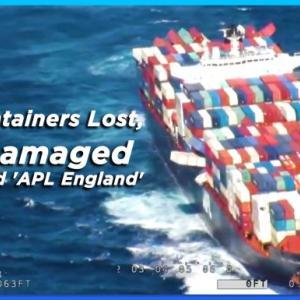 コンテナが海上で船から落下したら誰が責任を負うのか