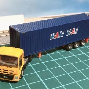 コンテナ貨物の輸入通関「コンテナ扱い」について?
