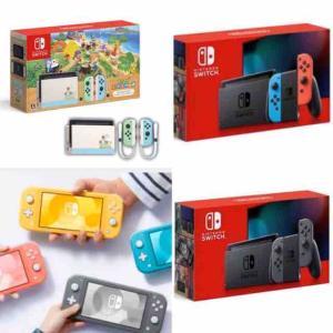 ゲオアプリ【5月18日(月)11時から抽選受付】「Nintendo Switch本体 各機種」「リングフィットアドベンチャー」の6月28日(日)までの納品予定分は全て抽選販売