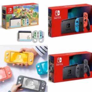 【5月25日日11時〜26日10時59分まで抽選受付】Nintendo Switch ネオンブルー・ネオンレッド/グレー /Nintendo Switch lite /リングフィット ヨドバシゲリラ抽選販売