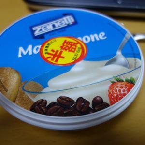 魅惑のチーズ④「マスカルポーネ」