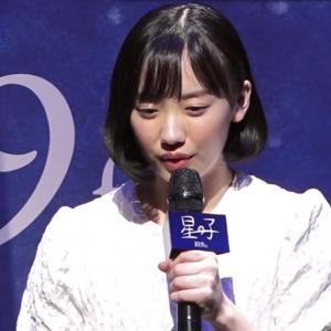 【信じる】芦田愛菜の感性を将棋の大局観から解析する