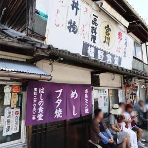 岡山県 津山のホルモンうどん「橋野食堂」