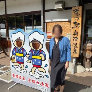 ④岡山県  「道の駅 奥津温泉」