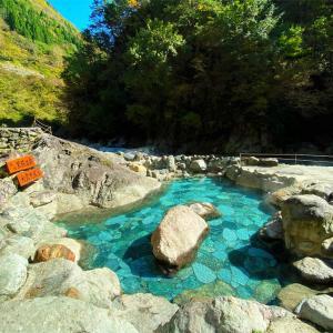 ③富山県 黒部峡谷の秘湯「黒薙温泉」