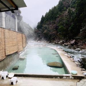 上湯温泉「河原の露天風呂」