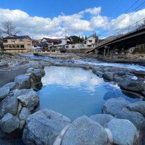 奥津温泉 「河原の足湯」