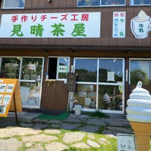 山田牧場「見晴茶屋」