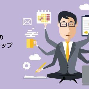 営業スキルでスキルアップすべき重要なものは?