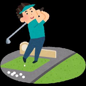ゴルフ練習(2019-40):ベタ足インパクトで調子を整える