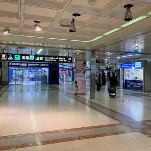 2020年2月9日の成田国際空港
