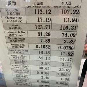 成田国際空港ANAラウンジ