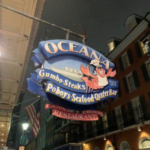 New Orleans二日目の夕ごはん