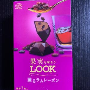 LOOKその2
