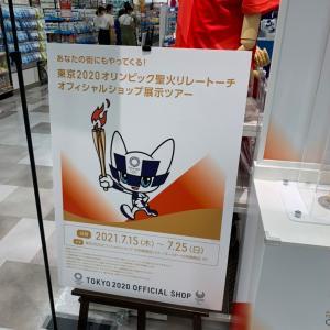 結局、東京オリンピックに嵌りました!