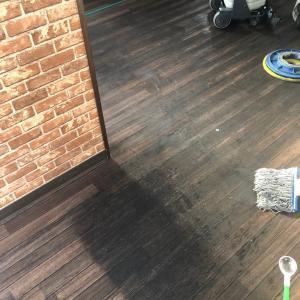 イタリアン 床清掃