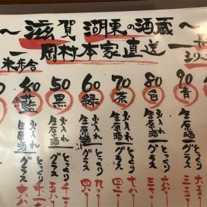 京都祇園でお気に入りのお店発見‼️