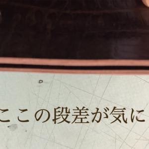 レザークラフト/コンパクト二つ折り財布②