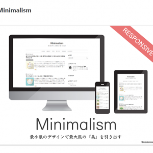 「Minimalism」でナビゲーションメニューの設置方法