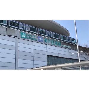 FDA(フジドリームエアライン)『航空券と宿泊セットでどこでも10,000円プラン』で信州.松本へ♪