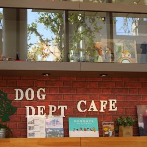 DOG DEPT CAFE/東京スカイツリータウン・ソラマチ店/
